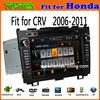 2 din Promotion Android dashboard Car DVD for HONDA CRV 2009 with BT/ WIFI/ Google/ PIP/ Touch screen/ GPS internet..