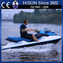 Hison low maintenance 4 cylinder Fiberglass motorboat
