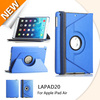 foldable leather cover for ipad mini,flip standable rotary case for ipad air