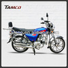 hot New DJ50 Chinese 50cc moped motorcycle,small motorcycle,mini 50cc motorcycle