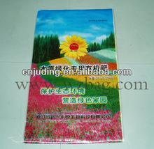 fertilizer bag 25kg pp woven bag factory
