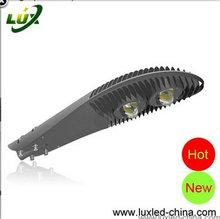 IP65 high power 80-140W led street light shell lumiled