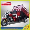 2014 new product three wheel motorcycle made in china