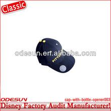 Disney factory audit manufacturer's guangzhou crazy bird cap industry co., ltd. 142317