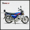 DJ50 motorcycles made in china/cheap motorcycle/rusi motorcycle