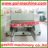 GLJ1250B multi-disc solid wood puzzle sawing group machine