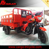 200cc five wheel tricycle /four wheel motorcycle/trimotos sale