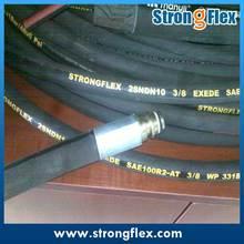 DIN EN 857 1SC steel wire braided hydraulic hose