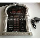 Hot selling islamic large led digital wall clock alfajr azan clock for muslim