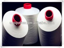 80/20 polyester/nylon microfiber dty yarn