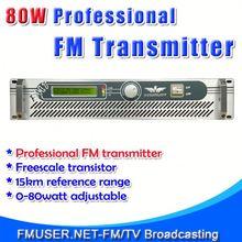 FMUSER FSN-80 80W Fm Transmitter Auto 0-80w Adjustable For FM Radio Station-RC6