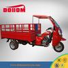 New Gasoline petrol three wheel motorcycle