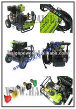 5.5hp high pressure water blaster 1800psi 150bar