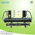 Amônia sistema de refrigeração, Capacitor para geladeira