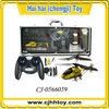 4.5 channel infrared rc copter with build in gyro