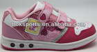kids shoes manufacturers china