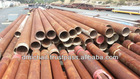 used steel seamless casing