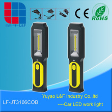 2014 new model car tool rechargeable LED worklight manufacture LF-JT3106COB manufacture