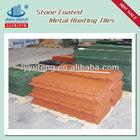 ISO certified colorful asphalt shingles roof tile