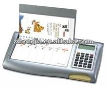 2013 Desk Calendar with Calculator Attached