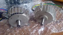 BLDC Lawnmower motor