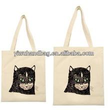 animal print small shopping bag