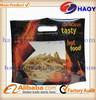 Qingdao laminated plastic hot chicken bag/roasted chicken bag/ grilled chicken bags