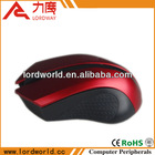 Tablet PC wireless mouse