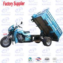 2014 hot sales 150cc three wheel motorcycle New Design Guangzhou Factory direct sales 3 wheel motorcycle
