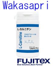 """Seguros e de alta qualidade suplementos universal nutrição suplemento made in Japan """" l-carnitina """""""