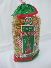 claypot yee mee, dry noodles