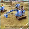 Children excavator outdoor playground attractions