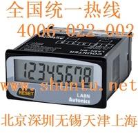 DIN W48 X H24mm size timer Autonics 8 digit LCD Counter LA8N-BF digital Timer LA8N