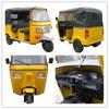150cc hot sale bajaj tricycle or passenger motor in nigeria