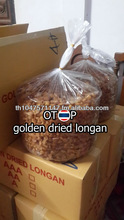 OTOP of golden dried longan