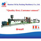 2014 New & Easily Operating Plastic Sheet Extrusion / Extruder / Extruding Machine