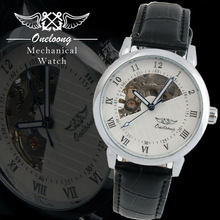 Good Item Mechanical Watches For Men