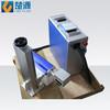 10W Ear Tag Laser Marking Machine