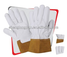 PVC Dotted Safety Working Gloves