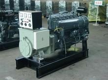 Factory price 40kw deutz generator