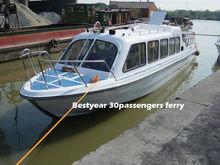 1370 passenger boat for 30P