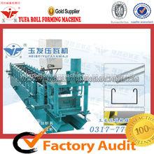 Sheet metal folding machinery , Solarheater Frame forming machine