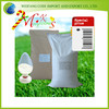 Factory direct price Maltodextrin powder for Adhesives&Sealants