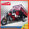 2014 new product trike chopper three wheel motorcycle