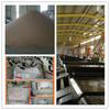 China superfine ceramic powder of zirconium silicate
