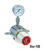 carbon dioxide concentration regulator 3/4 regolatore di pressione co2