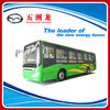 10.5m Brand New Hybrid bus for sale
