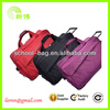 Newest Business Stlye Large Capacity Nylon Travel Trolley Bag