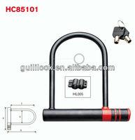 High Security Bicycle Lock,U Lock,Motorbike LockHC85101