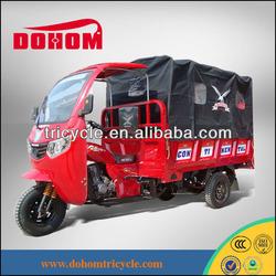 China brand three wheel motorcycle Made in China